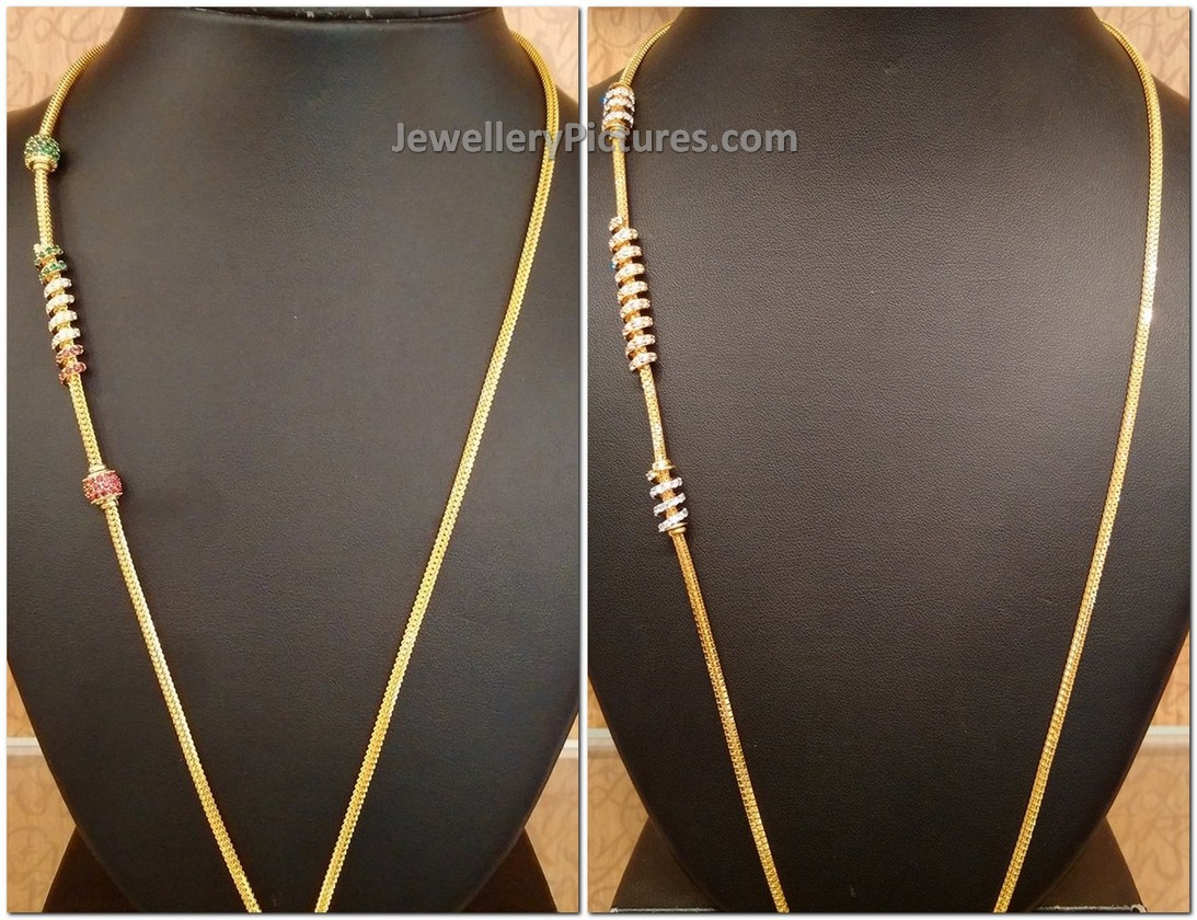 Gold Chains Latest Indian Jewelry - Jewellery Designs
