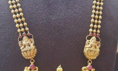 gold aaram designs in nakshi temple jewellery
