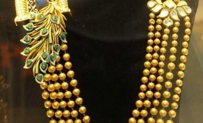 gold gundla mala haram
