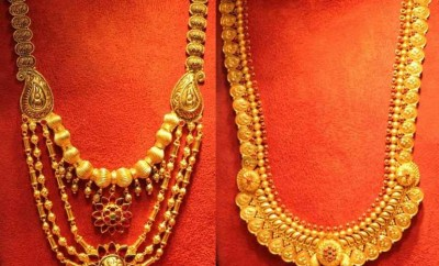 latest gold long haram designs jewellery catalogue
