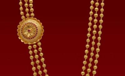 step gold balls haram designs