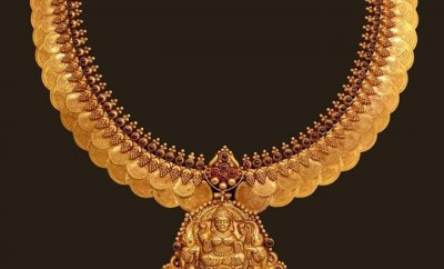 gold kasulaperu in 50 grams weight