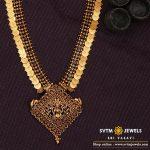110 Grams Kasulu Peru Haram From SVTM Jewellers